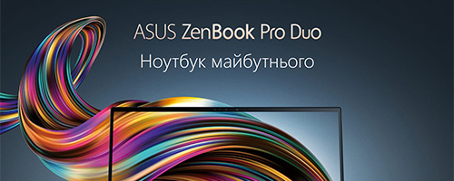 Ноутбук ZenBook Pro Duo UX581GV