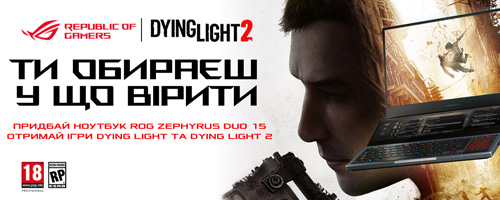 Придбай ноутбук ROG Zephyrus Duo 15.  Отримай ігри Dying Light та Dying Light 2
