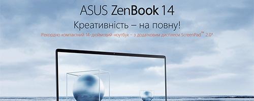 Ноутбук ASUS ZenBook 14 UX434